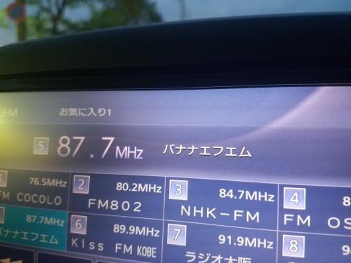 FM和歌山  877FM