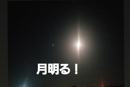 20181102_122729