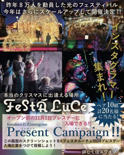 「光のフェスティバル」「作曲」「コミュニケーションスポーツ」「オナカスイータ~ちいさな家~」