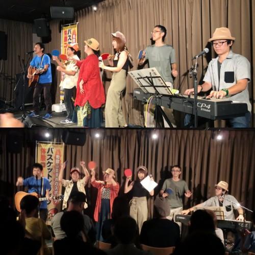 「バスピン祭り」「ハッピーマンデー出演後」「ねんりんピック紀の国和歌山2019」「カフェフォークスライブ」