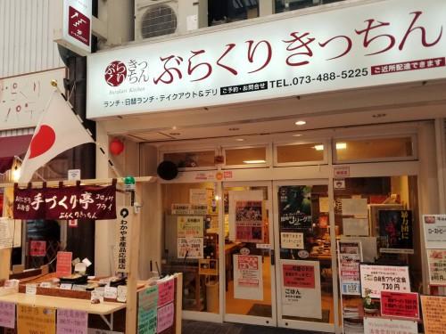 ぶらくりきっちん、喫茶ナカムラ、アビーロード