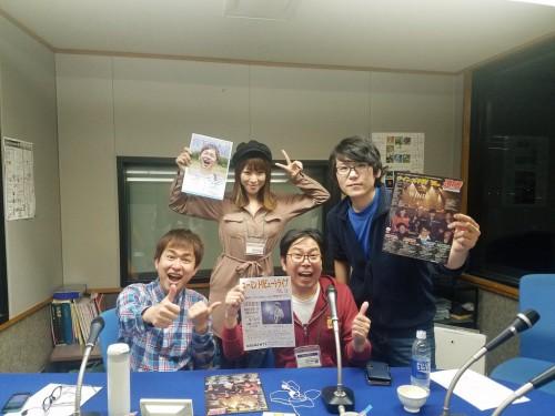 「WBS和歌山放送ラジオ出演後」「MOMENTS 藪下将人ワンマンサポート」「和歌山マジカルミュージックツアー」