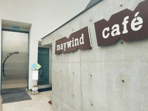 メイウインドカフェ、ミズタマカフェ、LURU MUSIC