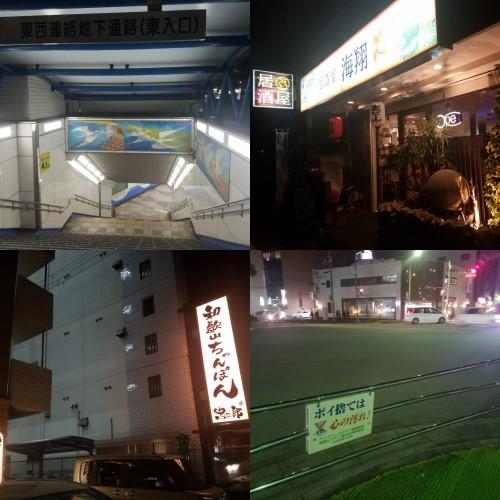ハグユー駅前クリーン会、亀岡利行アビーロードライブ