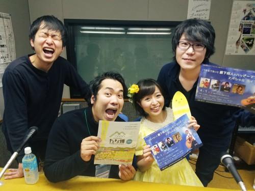 3月19日 wbs和歌山放送ラジオ 藪下将人のハッピーマンデー生放送出演後