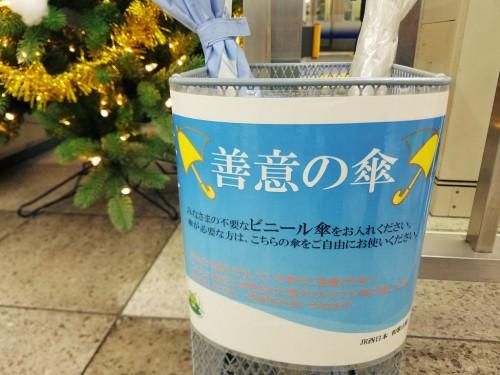 第4火曜日  ハグユー駅前クリーン会