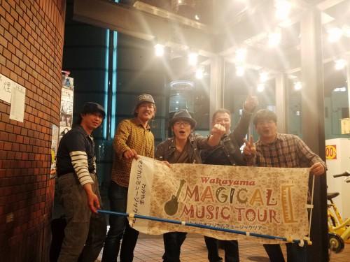 「和歌山マジカルミュージックツアー」「フォルテワジマ」