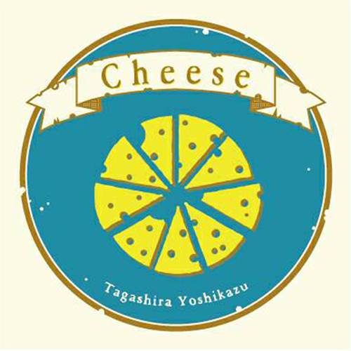 3rd mini Album 『Cheese』